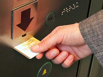Карточка-ключ в лифте